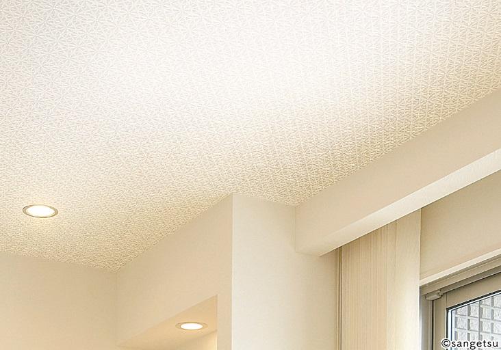 天井の壁紙の選び方